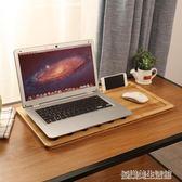萬事佳筆記本支架桌面頸椎辦公室用品電腦便攜托架子增高墊底座 YDL