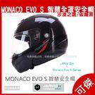 JARVISH Monaco Evo S...