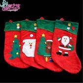 聖誕襪子禮物袋兒童聖誕節襪子聖誕老人襪子兒童小禮品糖果袋大號