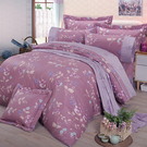 【FITNESS】精梳棉雙人加大七件式床罩組-馬格森特(紫紅)_TRP多利寶