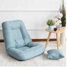 碟邑懶人沙發床上無腿電腦椅靠背可調節地板椅日式飄窗榻榻米 小山好物