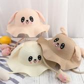會動的兔子耳朵草帽兒童小孩可愛漁夫帽寶寶夏天遮陽帽子【奇趣小屋】