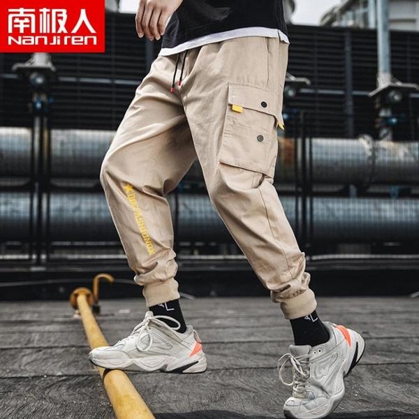兩條裝秋季新款工裝褲束腳韓版潮流休閒褲子側邊口袋學生褲子男潮 好樂匯
