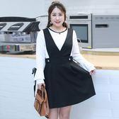中大尺碼~俏洋氣黑白兩件式長袖連衣裙(XL~4XL)