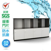 IHouse-SGS 防潮抗蟲蛀緩衝塑鋼加寬四門半開放置物櫃藍白