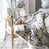 日式簡約加厚羊羔絨毛毯可愛辦公室蓋腿披肩毯沙髪蓋毯珊瑚絨毯子  居樂坊生活館YYJ