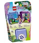 【LEGO樂高】FRIENDS 叢林秘密寶盒 艾瑪  #41438