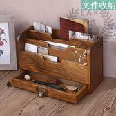 文件夾多層木質辦公桌面收納盒A4紙雜志CD唱片整理架木盒書架實木 XW