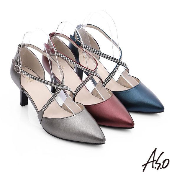 A.S.O 璀璨注目 全羊皮交叉水鑽高跟鞋  孔雀藍