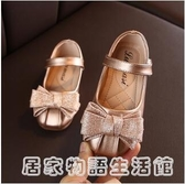 單鞋女童皮鞋黑色公主鞋春秋新款韓版兒童豆豆鞋碎晶寶寶鞋潮 居家物語