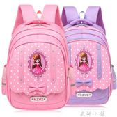 小學生書包6-12周歲 女兒童雙肩包 3-5年級女童背包 1-3年級女孩〖米娜小鋪〗