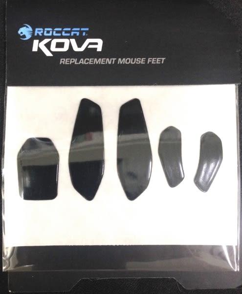 [地瓜球@] ROCCAT KOVA 滑鼠專用 原廠鐵氟龍 鼠貼