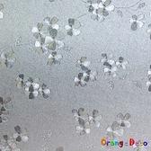 【橘果設計】花瓣飄飄 靜電玻璃貼 45*200CM 防曬抗熱 無膠設計 磨砂玻璃貼 可重覆使用 壁紙
