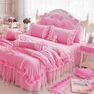 雙人床罩組 自由女神 加大雙人 6尺 粉紅色 薄床罩組 入宅 結婚 精梳純棉 蕾絲床罩 公主風