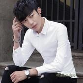 春季白色襯衫男長袖商務襯衫青年韓版修身潮流正裝襯衣男休閒上衣「時尚彩紅屋」