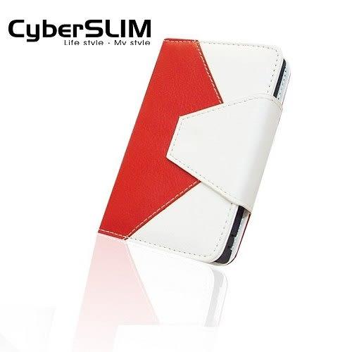 CyberSLIM T25U36G UAST 皮套式高速硬碟外接盒 2.5吋 USB3.0