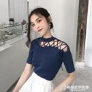 韓版chic時尚百搭設計感鏤空露鎖骨上衣心機t恤短袖2021年新款女 時尚芭莎