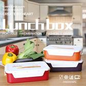 ♚MY COLOR♚分格密封便當盒 可微波 學生 上班族 加熱 餐盒 飯盒 野餐 大容量 防漏【Q196】