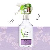 Liese Sifone[絲逸歡]髮妝水(水潤保濕)200ML