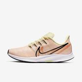 Nike W Air Zoom Pegasus 36 PRM Rise [AV6259-800] 女鞋 慢跑 避震 橘黑