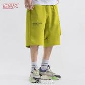 DPX自制夏季新款純色嘻哈街舞寬鬆垮褲男潮牌運動大口袋五分褲子 提拉米蘇