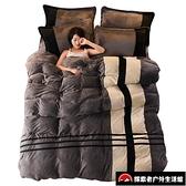珊瑚絨四件套冬季雙面法蘭絨被套床單三件套床上用品【探索者戶外生活館】