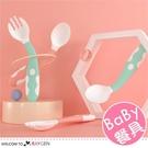 嬰兒便攜訓練叉勺 寶寶學吃飯餐具組 彎曲勺頭 收納盒