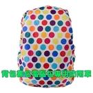 時尚背包防雨罩 防水罩 防水套 白色彩點