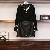 實拍大碼女裝秋裝胖妹妹遮肚減齡顯瘦洋氣針織毛衣皮裙套裝R20.8423依品國際