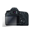 Kamera 9H鋼化玻璃保護貼 for Canon EOS 5D4