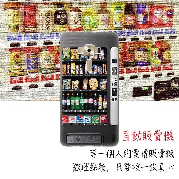華碩 asus ZneFone 3 Deluxe 旗艦機 5.7吋 ZS570KL Z016D 手機殼 硬殼 自動販賣機