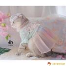 貓咪裙子狗衣服仙女古裝漢服寵物裙子旗袍春夏秋拍照寫真【小獅子】