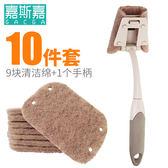 洗鍋刷洗碗神器長柄布刷不粘鍋專用廚房多用去油污清潔刷子限時八九折