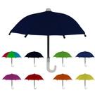 機車手機架遮陽小雨傘 機車傘 手機遮陽傘 手機傘 防反光傘 機車雨傘 迷你雨傘 外送傘