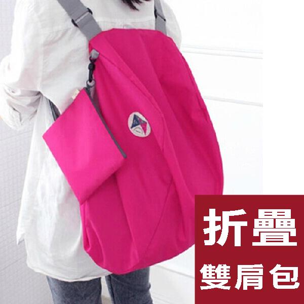 【雙肩】韓國法蒂希iconic多功能變換可折疊收納包/單肩/多用後背包/側肩背包/雙肩背包/防潑水