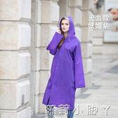 雨衣成人戶外徒步旅游單人騎行韓國時尚大帽檐長款雨披 全館免運