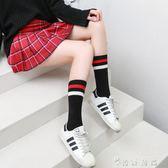 堆堆襪女韓國春秋純棉學院風條紋中筒襪日系原宿百搭運動薄長襪子 薔薇時尚