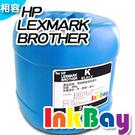 LEXMARK全系列 20kg-桶裝墨水(黑色) -免運費