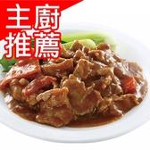【捷康】美味沙茶里肌500G/盒【愛買冷凍】