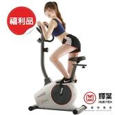 福利品 / 輝葉 旗艦款磁控健身車HY-20139