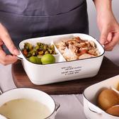 便當盒 陶瓷卡通三格多格飯盒便當盒三件套保鮮碗帶蓋可微波爐飯盒
