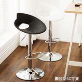 南皇吧台椅現代簡約靠背酒吧椅子創意吧凳家用凳子升降吧椅高腳凳  圖斯拉3C百貨