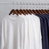 米蘭 長袖t恤男純棉加厚圓領打底衫秋衣白色打底體恤男裝厚實男女潮款