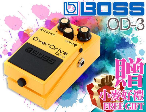 【小麥老師 樂器館】★BOSS 全系列現貨★OD-3 破音 效果器 OverDrive 電吉他 OD3