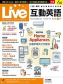 Live互動英語(朗讀CD版)11月號/2019 第223期