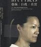 二手書R2YB 2006年5月《art i facts 藝術/自我/真實 200