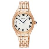 【台南 時代鐘錶 SEIKO】精工 羅馬字 CS系列 鋼錶帶女錶 SUR332P1 29mm 玫瑰金 6N01-00G0K