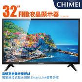 CHIMEI 奇美 32型 HD 低藍光 液晶電視 (顯示器+視訊盒) TL-32A700