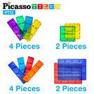 美國畢卡索 PicassoTiles PT12 磁性積木片加大型組合