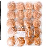 2D4B【魚大俠】FF619義美-4吋芝麻漢堡麵包(20個/1.16kg/包)#純素